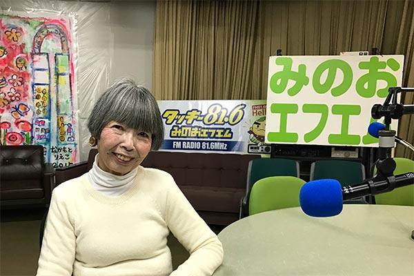 170315_saijikiWeb