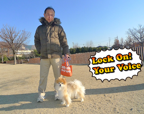 lock-on_hachi-the-dog