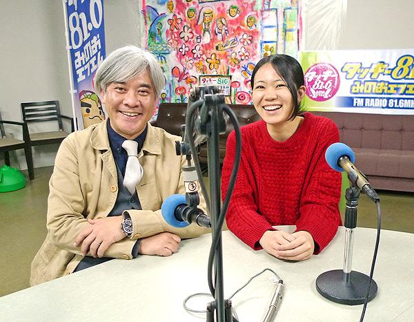 machi-furuya
