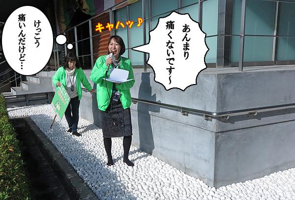 daishiji-10
