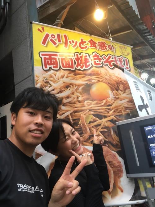 2019.7.28『みちると尚紀の農家出身の子ですが・・・』ブログ用写真