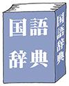 04_dictionary