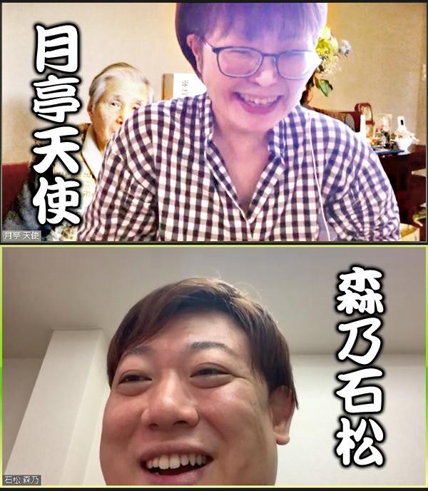 tenshi_200726