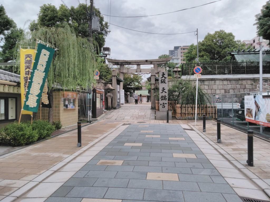 大阪天満宮と繁盛亭