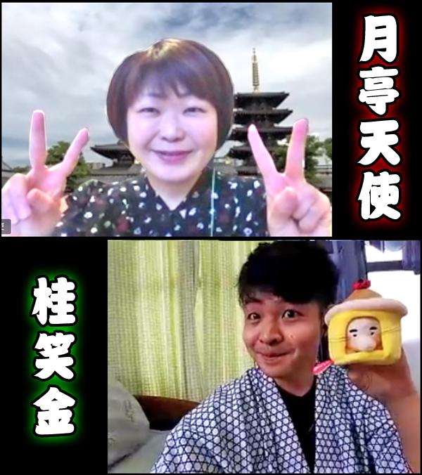 tenshi_201025
