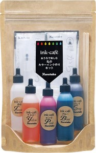 5_ink-cafeキット