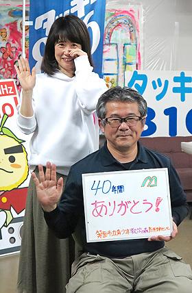 kyougaku_210326-2