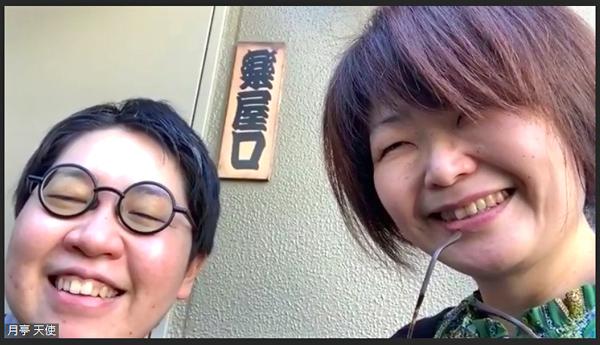 tsukitei_210228-1