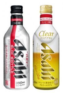 アサヒビールスリムボトル缶2