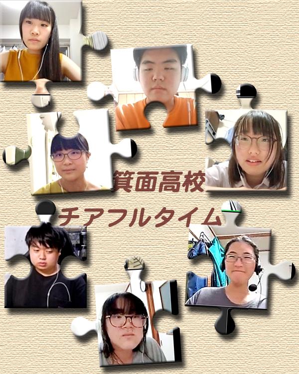 HP_minoh_210611