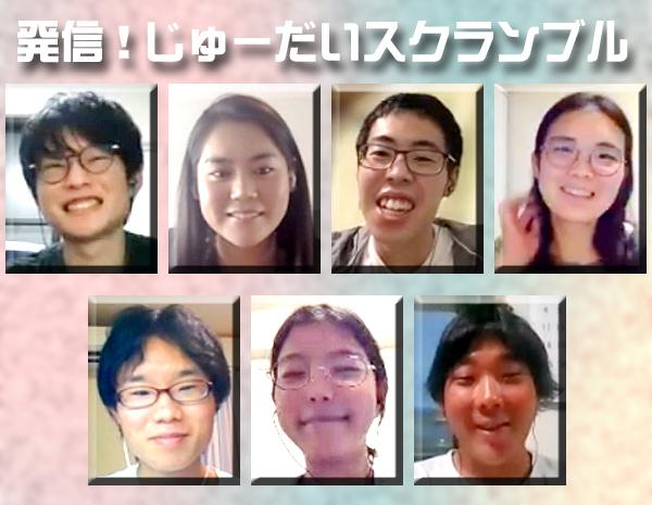 ju-dai_210731